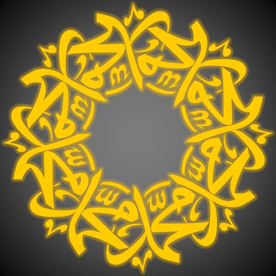 Hadith   Laylat ul-Qadr