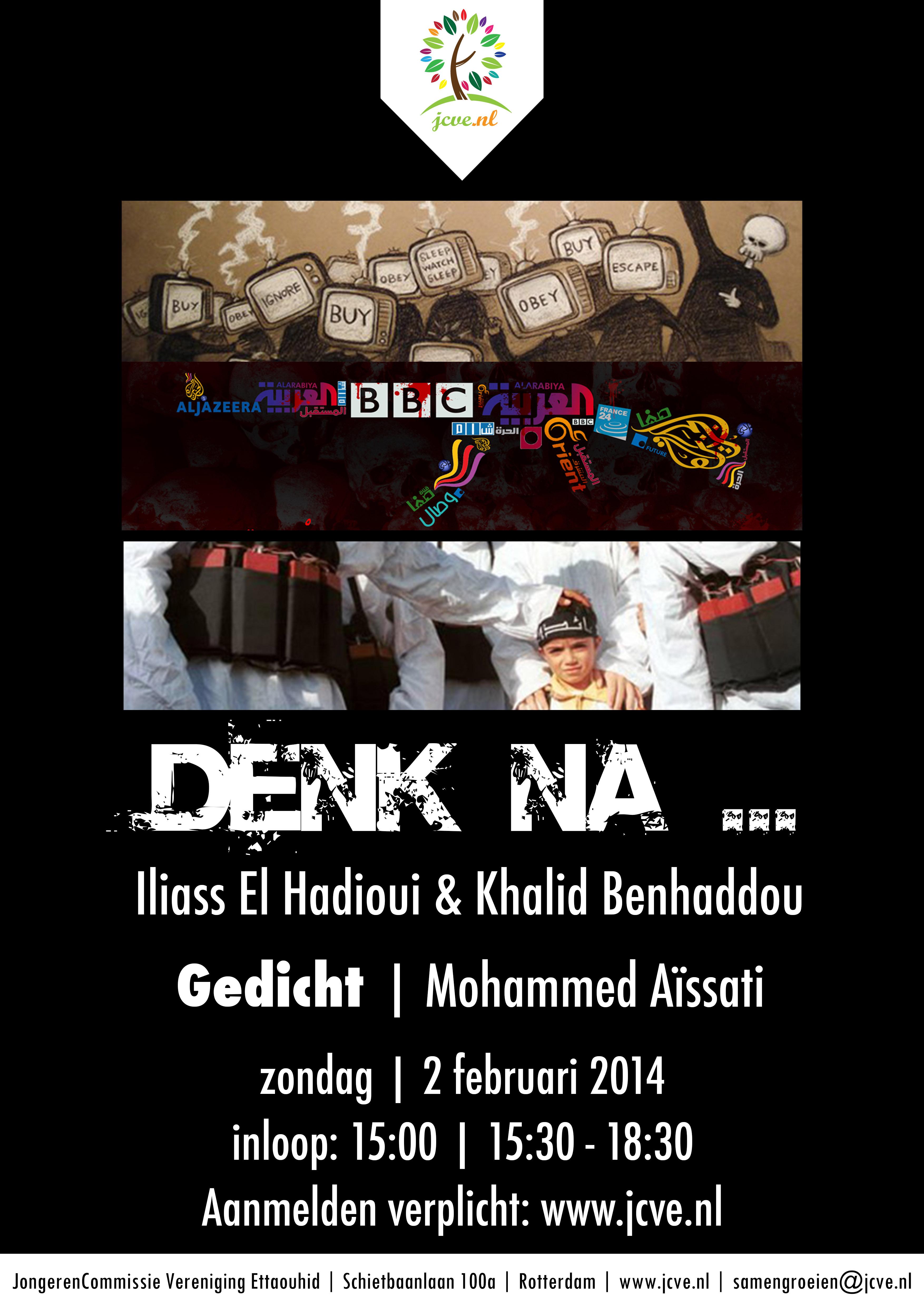 denk_na