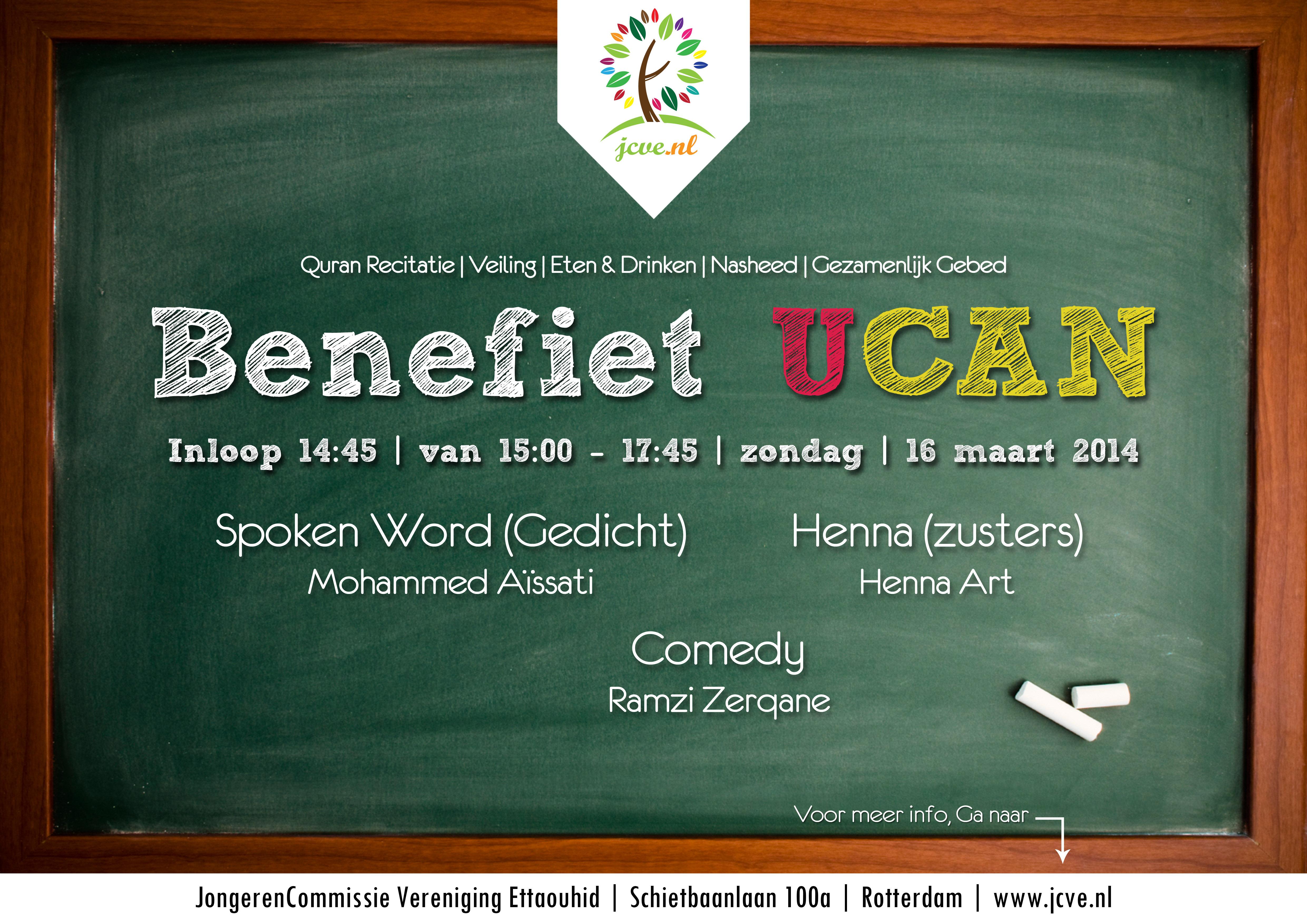 Benefiet UCAN | 16 maart 2014