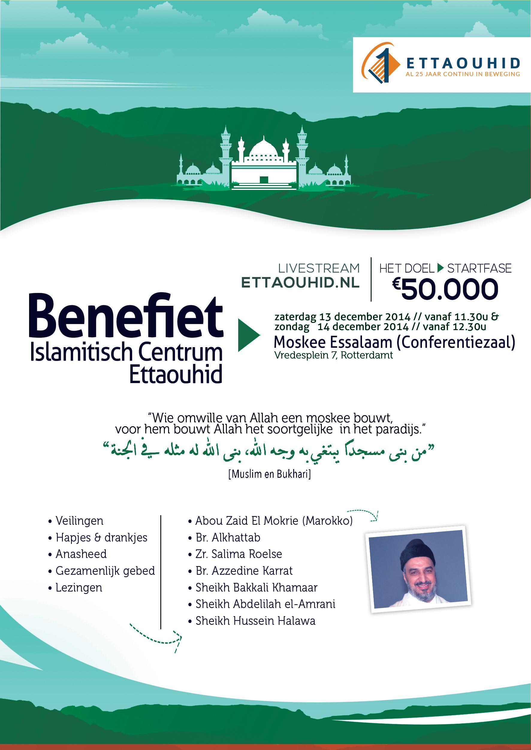 NL Benefiet Islamitisch Centrum Ettaouhid - za 13 & zo 14 dec 2014