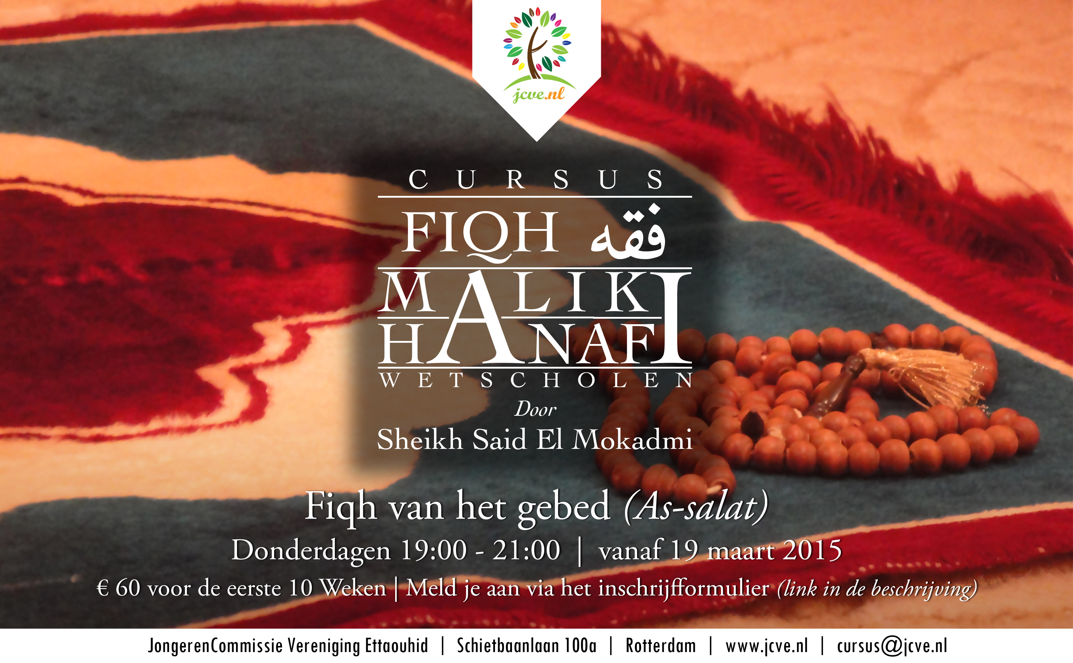 fiqh_gebed_2015
