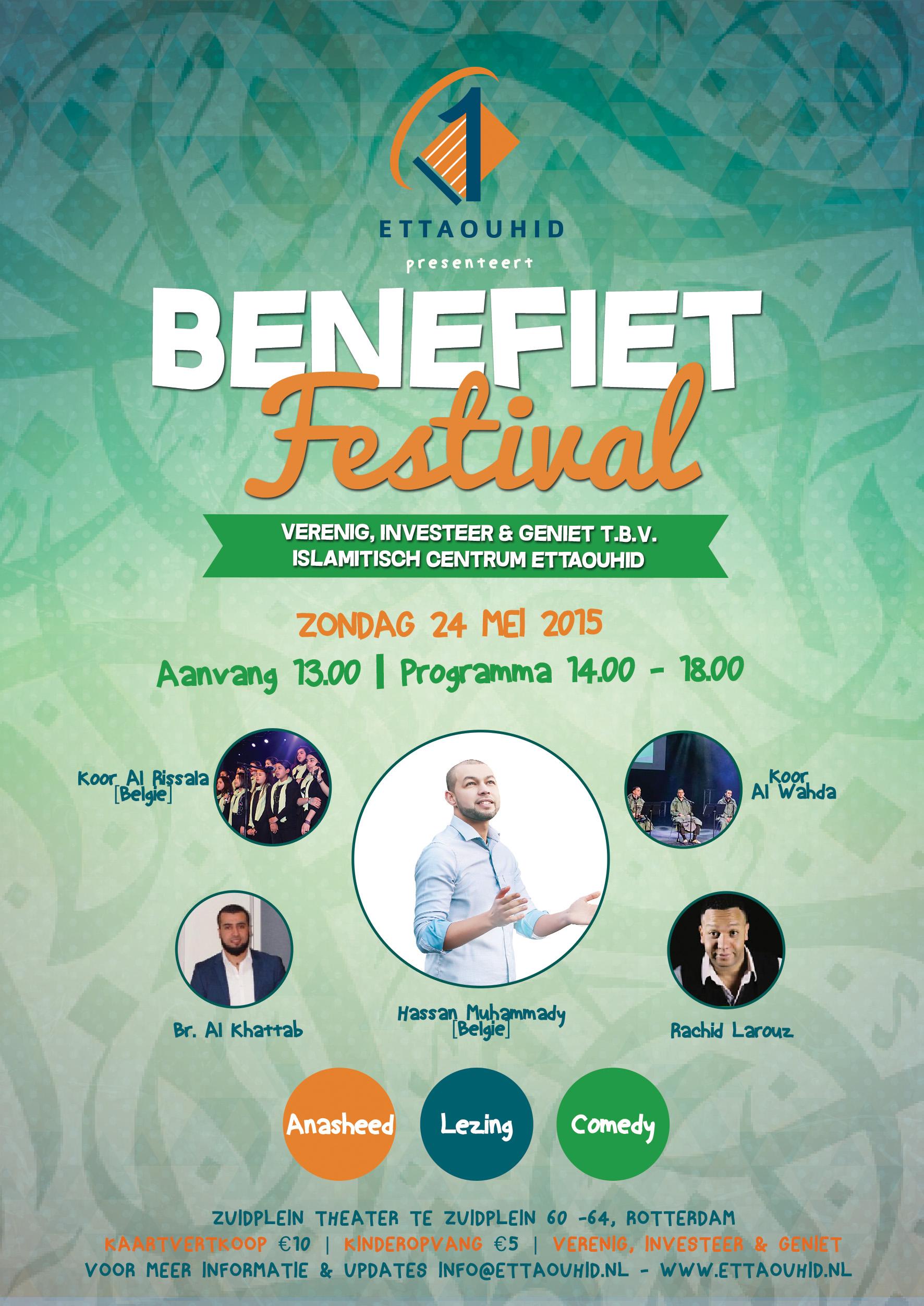 Benefiet_Festival