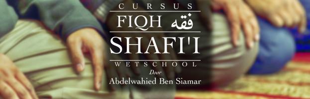 Cursus: 'Shafi'i fiqh' | Het Gebed | Abdelwahied Ben Siamar | Di 27 okt 2015