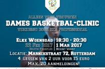 Sport: 'Damesbasketbal' | vanaf wo 22 feb 2017